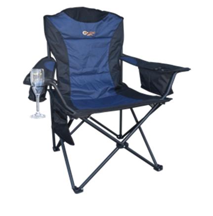 Portal Cooler Arm Chair